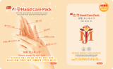 MJ Hand pack care
