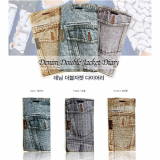 Jean Double Diary for Smart phone-Tablet
