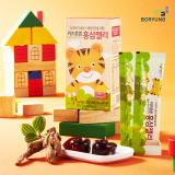 Health Foods_ Supplement_ Red Ginseng Jelly For Kids