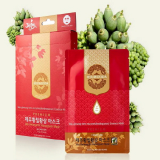 Dendropanax Morbiferus Extract Face Mask