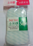 Green Bath Sponge Towel