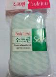 Green Bath Sponge Towel
