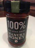 New Zealand Manuka Honey UMF _15 250gm Jar