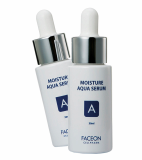 Waterfull Moisturising Cream (Serum) 3.jpg
