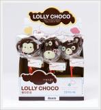 Lolly Choco 20g (Dog, Bear and Monkey)