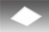 Emergency LED Panel light (ULED-6SM)