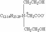 Alkyl two hydroxyethyl glycine betaine