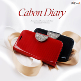 Ostrich diary case for Smart Phone-Tablet