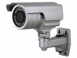 outdoor waterproof IR camera