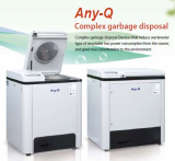 Any-Q Complex garbage disposal