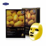 Golden Cocoon Water Brightening Mask Pack