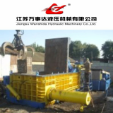 Scrap Metal Baler manufacturer