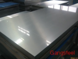 sell offer A285 Grade A,A285 Grade B,A285 Grade C,steel plate