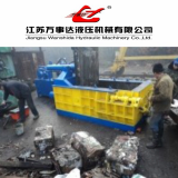 Scrap Metal baler_Hydraulic Metal Baler