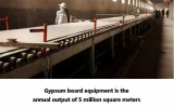Gypsum Ceiling Tiles Production Equipmen