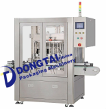 China Automatic Lube Oil Filling Machine