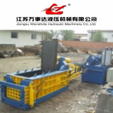 Front out Hydraulic Metal Balers
