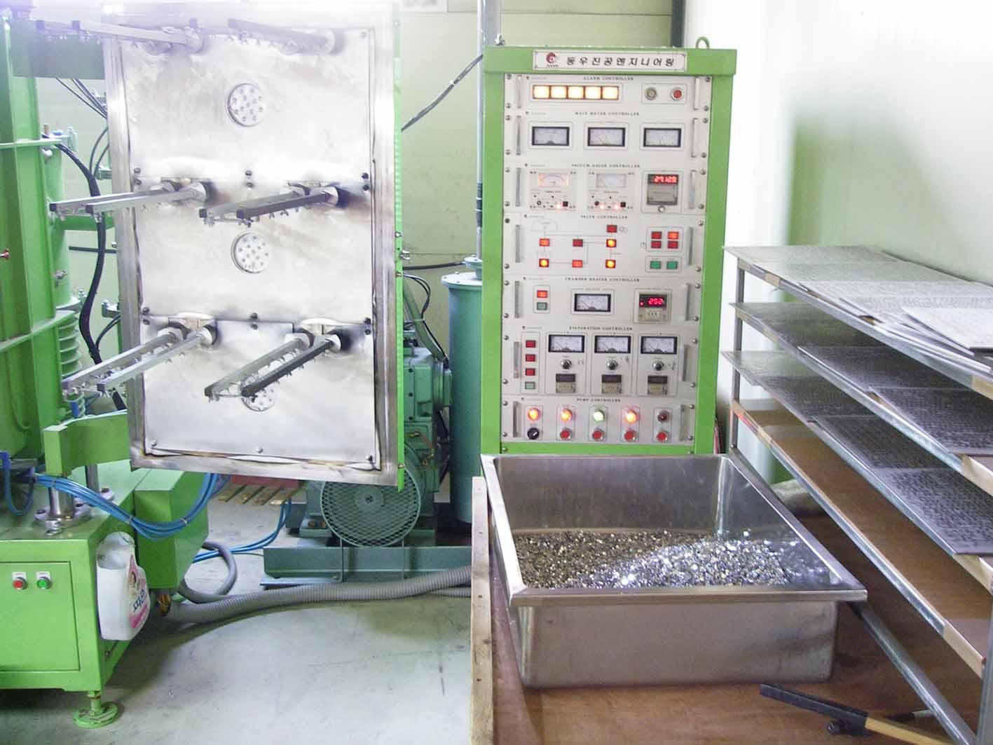 factory image 12.jpg