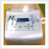 Heating & Cooling Massager