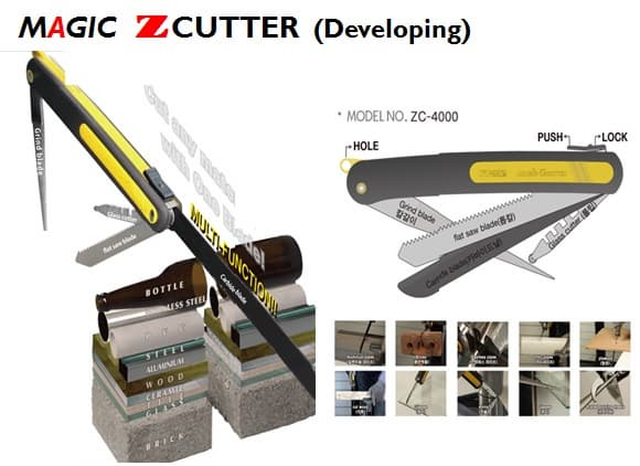 Magic tools from youngsan glonet corporation b2b for Shear magic garden tools