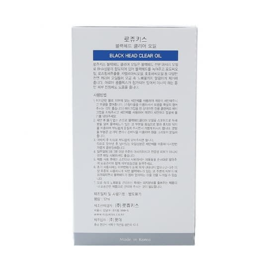 Rojukiss Pore Tightening Source _Serum_