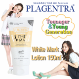 PLAGENTRA WHITE MARK LOTION