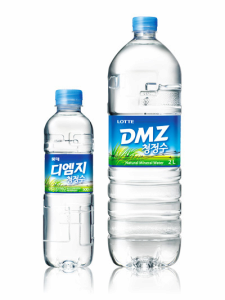 Is Nature S Place Bottled Water Safe