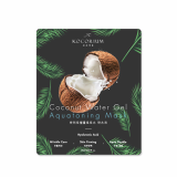Coconut BioCellulose face mask_korean mask pack_anti_wrinkle