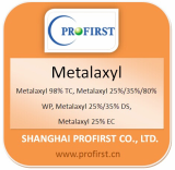 Metalaxyl  -Systemic fungicide -