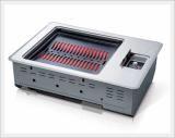 Halogen BBQ Roaster RHG-1500R