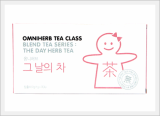Herb Tea for the Day -Korean Herb Tea
