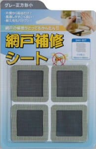 Window Screen Repair Sheets(SAH-8ST).JPG