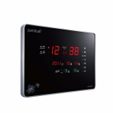 Digital wall-clock Series