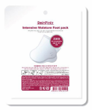 ReinPlatz Intensive Moisture Foot Pack