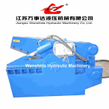 Hydraulic Metal Shears manufacturer