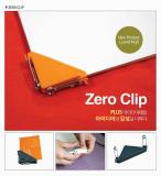 zero-clip