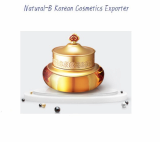 The History of Whoo Intensive Nutritive Cream 50ml