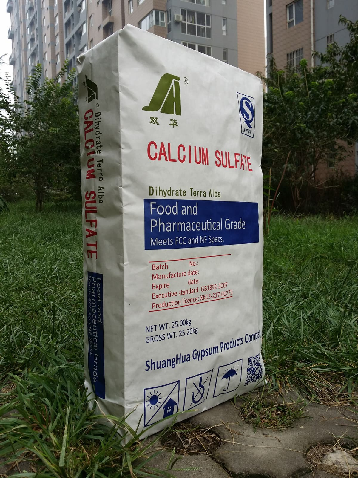 FCC food grade calcium sulfate anhydrous