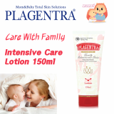 PLAGENTRA INTENSIVE CARE LOTION