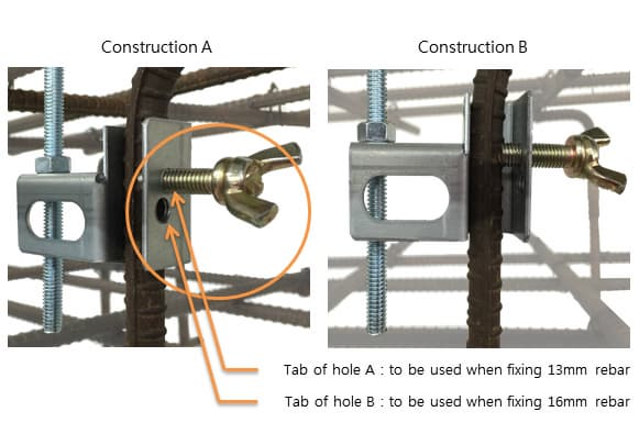 Vertical Level Rod _Rebar Support__3
