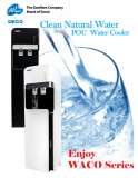 WACO Water dispenser with in-line filter syst
