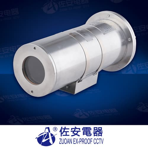 Salty Proof  Corrosion Proof Marine CCTV Camera Housing