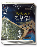 Roasted Seaweed - Yaki Sushi Nori for Rice