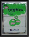 GREEN CULTURE-100