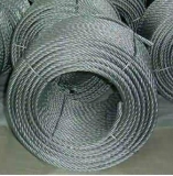 8X65FNS+FC 8X65FNS+IWR WIRE ROPE