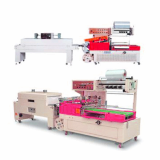 Automatic Shrink Packing Machine L-type