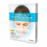 Collagen Q-10 Vital Effecter Mask