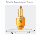 The History of Whoo intensive Nutritive Essence 45ml Korean