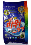 Power PangPang (Powdered Detergent)