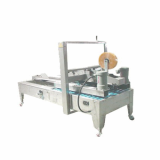 Limited taping machine